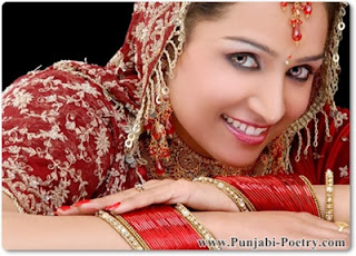 Tere Naina Warge Nain Beshak Mil Gaye