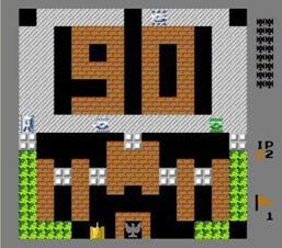 Atari Oyunları