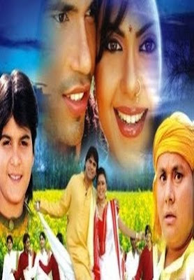 Tu Hi Mor Balma 2009 Bhojpuri Movie Watch Online