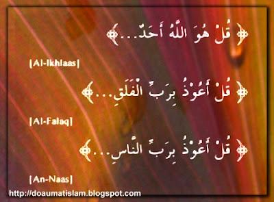 Doa Dicukupi Pagi Sore HR. Abu Dawud 4/322 dan Tirmidzi 5/567