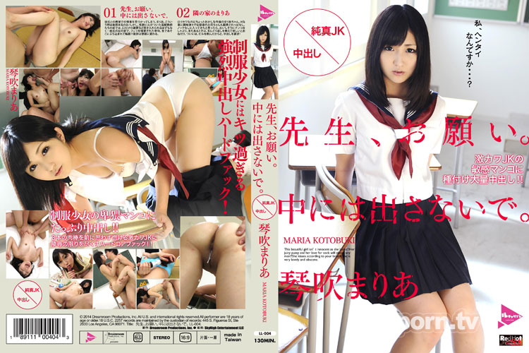 LL-004 - Please, Sensei. Don't Cum Inside. : Maria Kotobuki