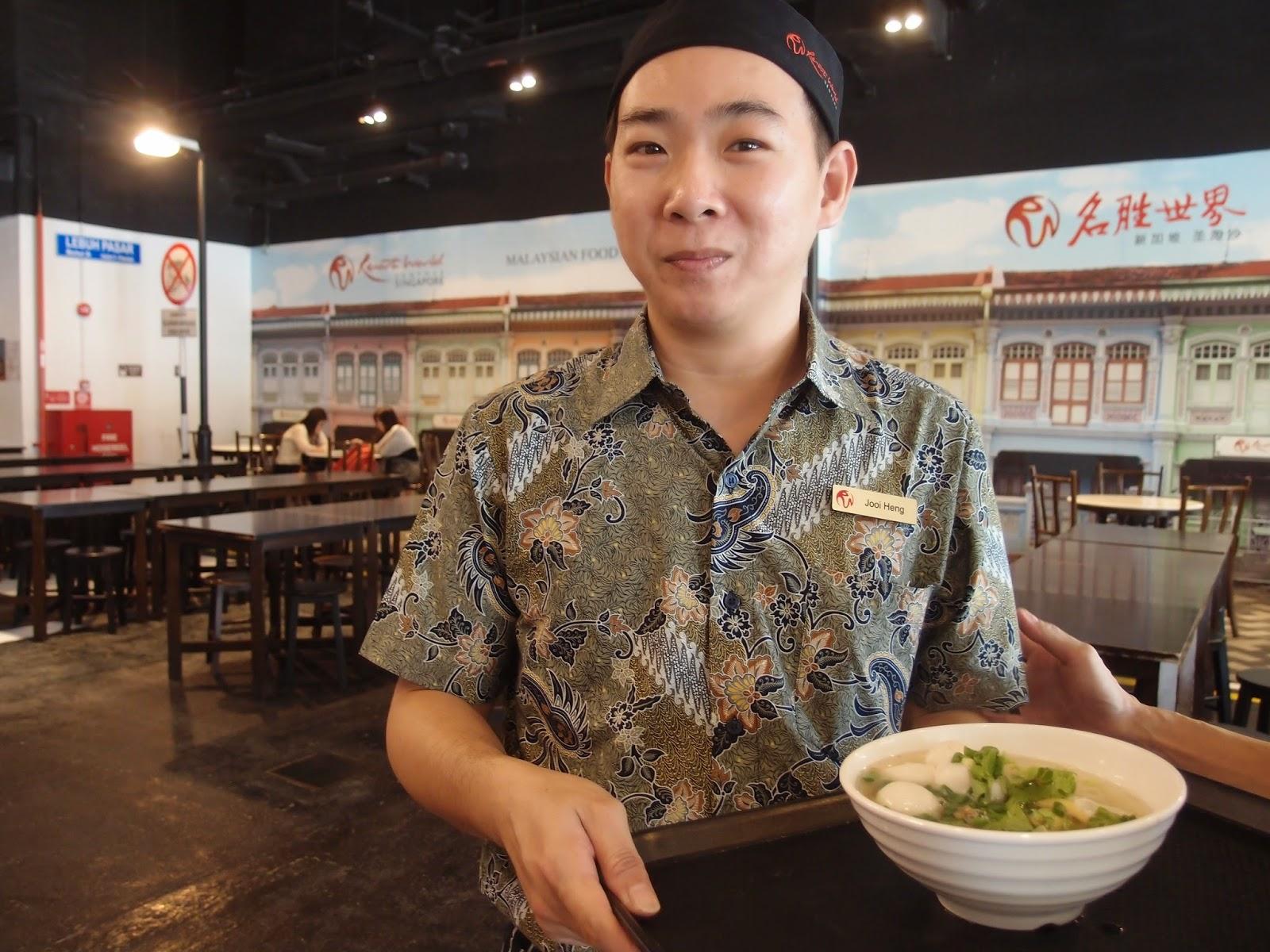 戏班脚粿条汤