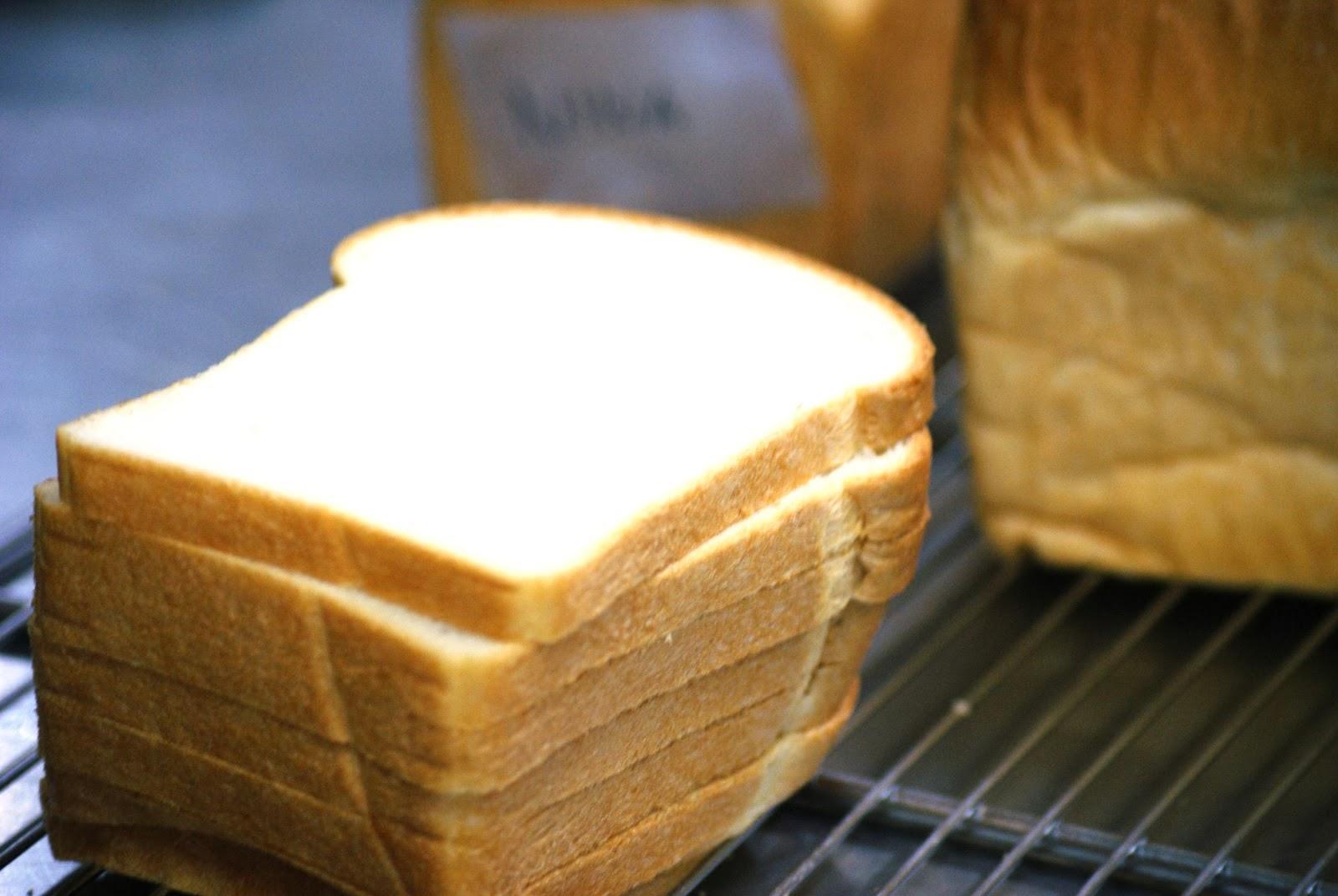 Cara membuat roti tawar lengkap