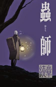 Mushishi Zoku Shou 2nd Season Thuyết minh Lồng tiếng