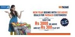 celebrate-the-starting-of-new-year-at-big-bazaar