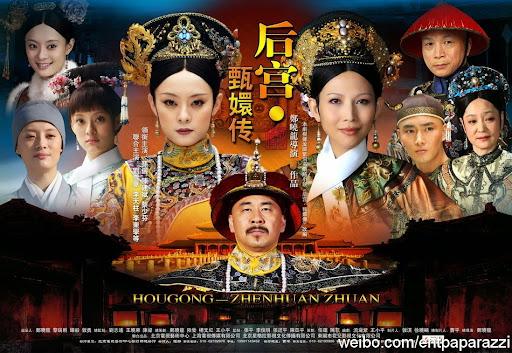 Phim Hậu Cung Hoàn Chân Truyện