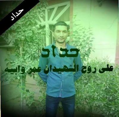 ديالى ومجازر المقدادية تفعيل وثيقة الشرف بين براثن إيران