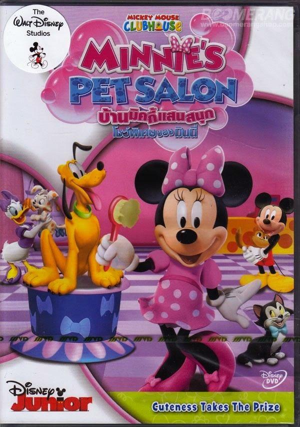 ดูการ์ตูน Mickey Mouse Clubhouse  Minnie s Pet Salon  บ้านมิคกี้แสนสนุก