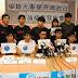 Sinh Viên Hong Kong Dọa Xuống Đường Rầm Rộ Đòi Dân Chủ