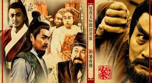 Bao-Thanh-Thien-Khai-Phong-ky-an_10