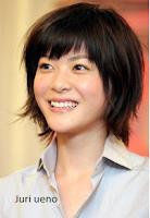 japanese artist, JURI UENO