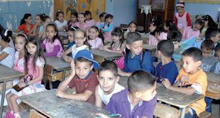 الاكتظاظ في المدارس العمومية يحطم أرقاما قياسيا
