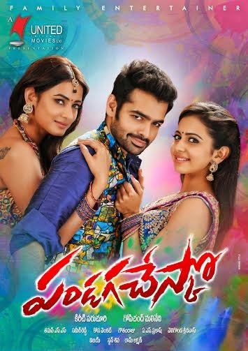 Pandaga Chesuko Posters,Pandaga Chesuko Wallpapers,Pandaga chesuko pictures,Telugucinemas.in