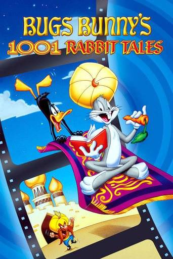 Bugs Bunny's 3rd Movie: 1001 Rabbit Tales (1982) ΜΕΤΑΓΛΩΤΙΣΜΕΝΟ ταινιες online seires xrysoi greek subs