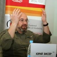 Yuri Zisser