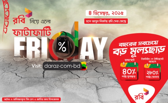 Robi-Daraz.com.bd-Fatafati-Friday-Offer-Discounts-40%-Handset-280%-Talktime-Internet-Bundle-4-Dec-Friday