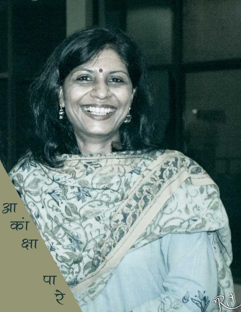 हिंदी कहानी: डियर पापा - आकांक्षा पारे | Hindi Kahani