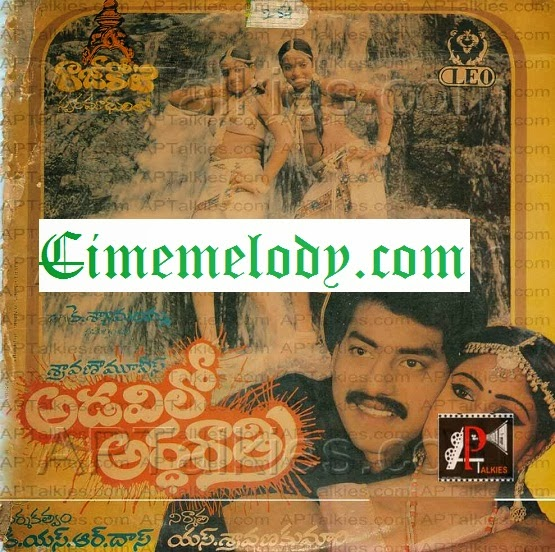 Adavilo Ardharathiri Telugu Mp3 Songs Free  Download -1989
