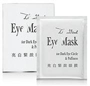 قناع للعين ، لمحاربة الأنتفاخات ، والتجاعيد ، والدوائر السوداء حول العين ، ويجعل العين أكثر راحة