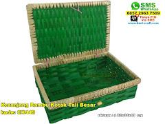 Keranjang Bambu Kotak Tali Besar