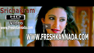 Srichakram Kannada Movie Yako Indhu Full Video Download