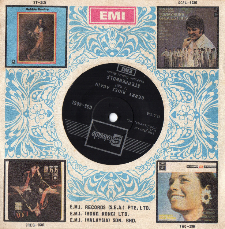 glen campbell asian singles Chart positions: #1 [uk singles chart] #5  glen campbell sings i remember you - duration:  i remember you - nicki gillis with.