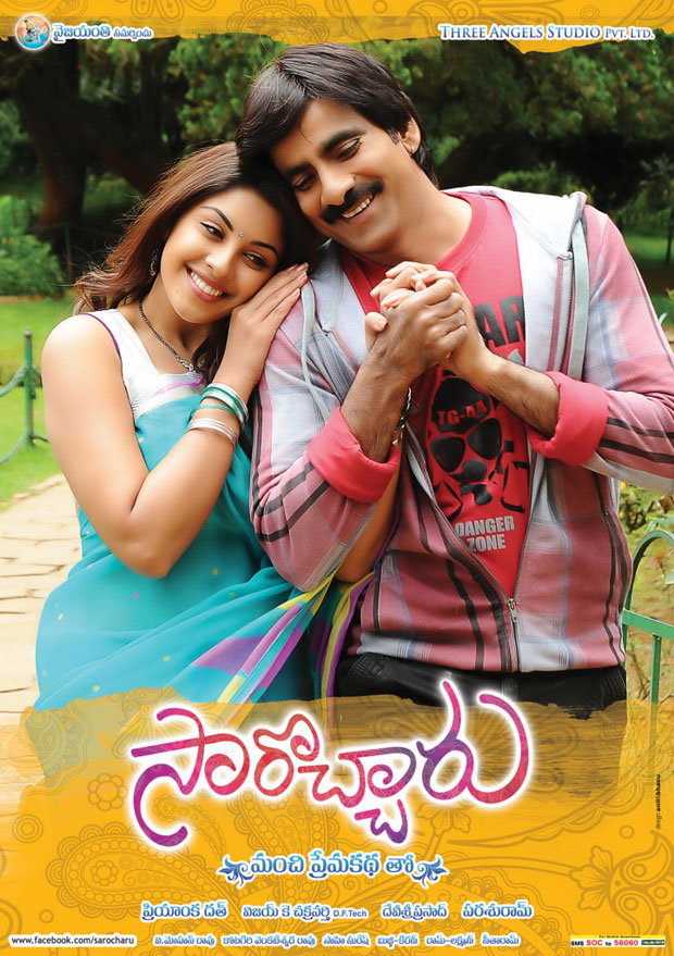 Sarocharu  movie release date
