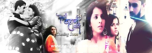 'Adhuri Kahani Hamari' &Tv Upcoming Show Story   StarCast   Promo   Timings Wiki