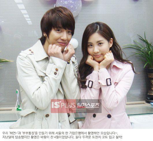 Jungshin seohyun dating