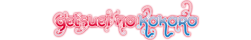Getsuei no Kokoro Blog Oficial
