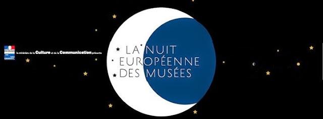 европейска нощ на музеите