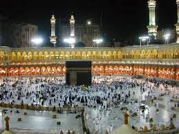 Some Great Picture Of  Makkah  Best Makkah pictures of Night time  Beautiful shining makkah Pictures ever seen