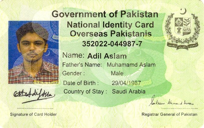 NADRA Solutions: What is NICOP