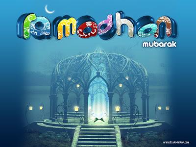 Beautiful-Ramadan-Mubarak-Wallpapers-2012