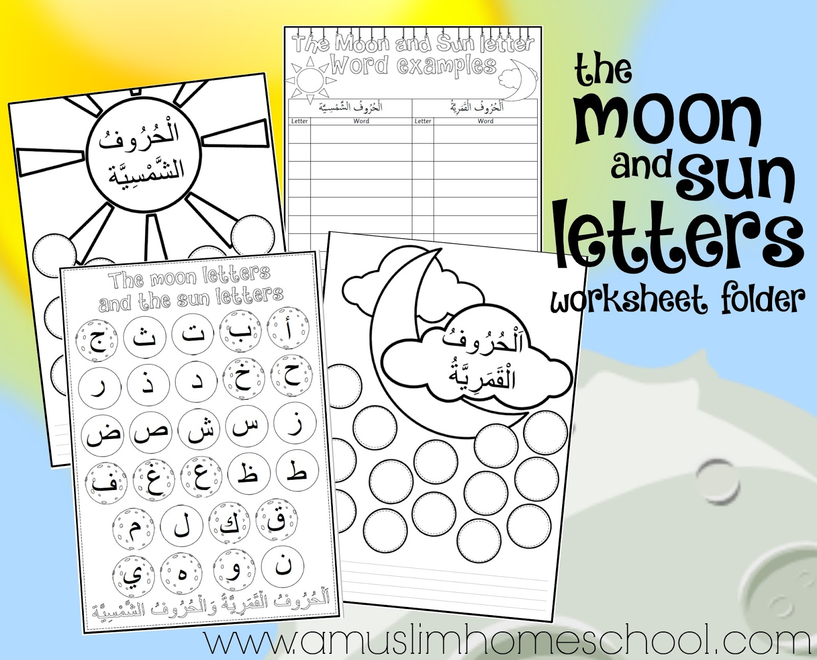 a muslim homeschool Printable Moon and Sun letter worksheet – Kids Worksheet