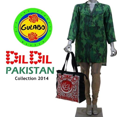 Gulabo Aazadi Dresses 2014