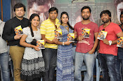Jagannatakam audio release photos-thumbnail-2