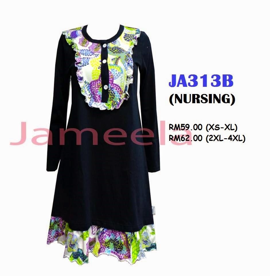 T-shirt-Muslimah-Jameela-JA313B