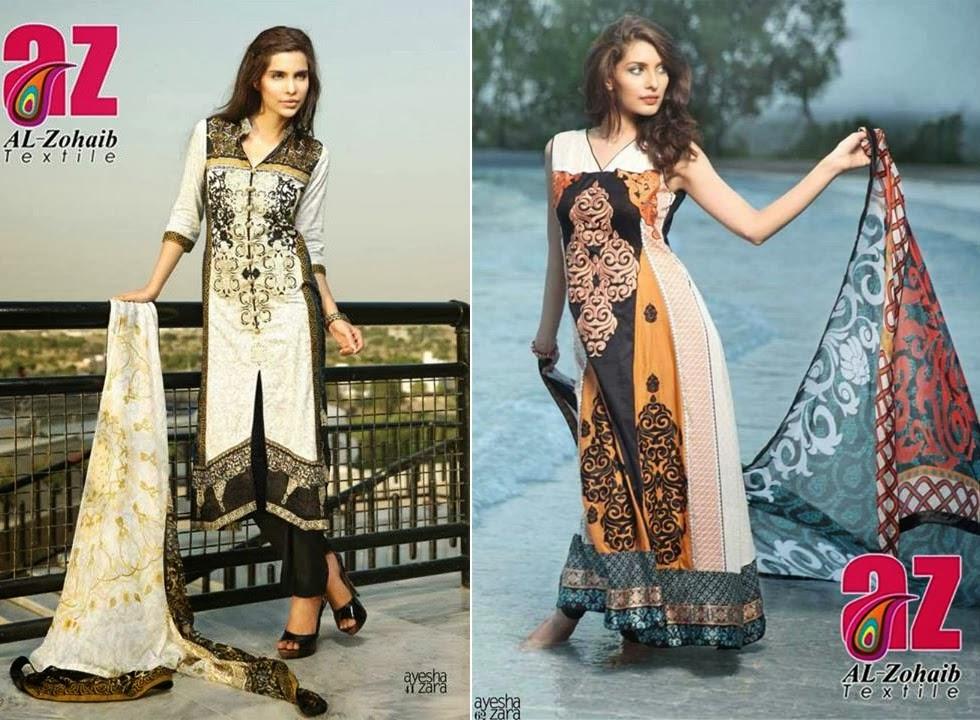 ayesha zohaib collection