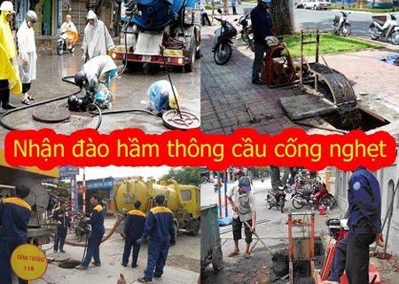 http://congtyhuthamcau.info/