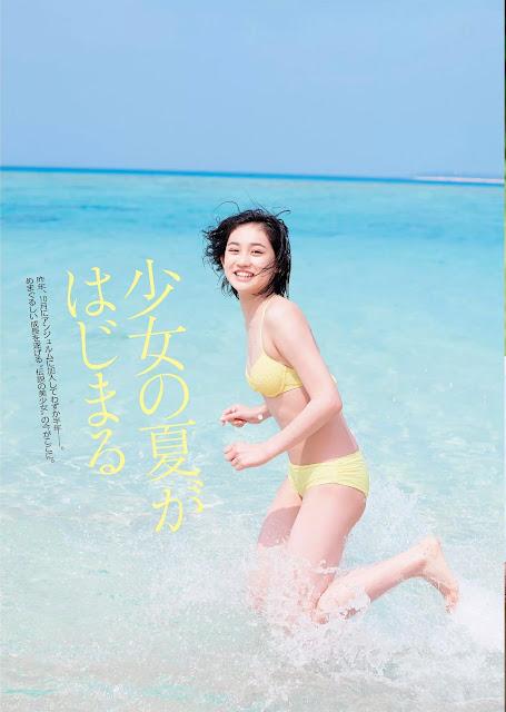 佐々木莉佳子 Sasaki Rikako Weekly Playboy 週刊プレイボーイ No 31 2015 Photos 2