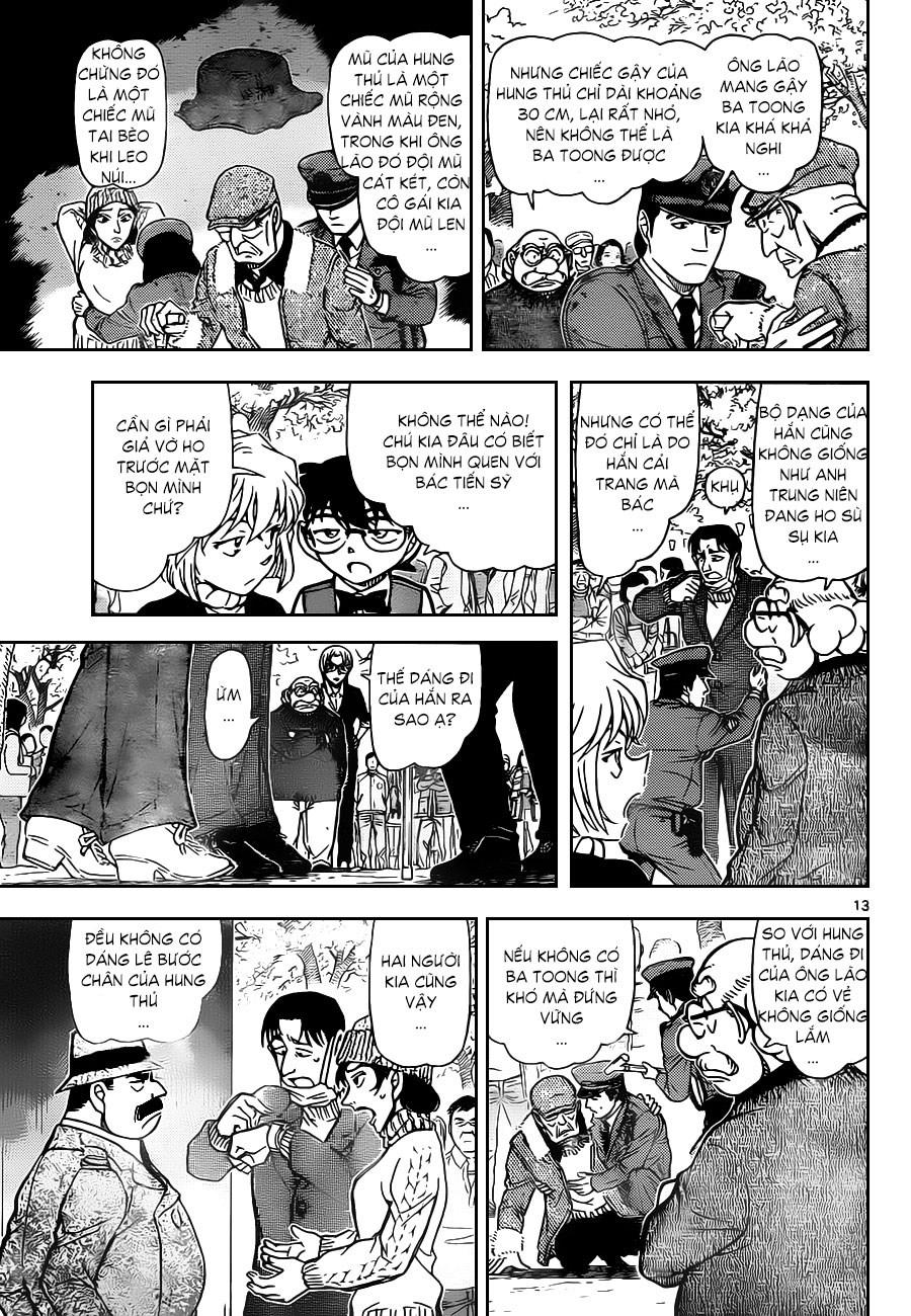Detective Conan - Thám Tử Lừng Danh Conan chap 851 page 14 - IZTruyenTranh.com