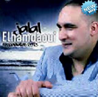 Jalal El Hamdaoui-Ragadiyates 2013