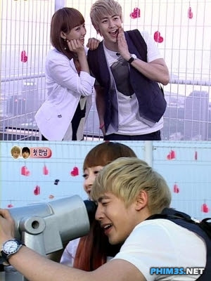 Khuntoria Couple - We Got Married