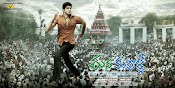 Telugu Movie Mana Kurralle Wallpapers-thumbnail-9