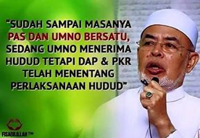 PAS-UMNO HUDUD UNITY GOVT IN D MAKING BY HARUN DIN MURSHIDUL AM PUS ( PARTI USTAZ SATU MALAYSIA )