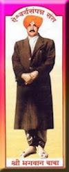 H.H.SHRI BHAGWANBABA