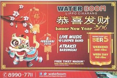 Promo Terbaru Waterboom Cikarang 2016
