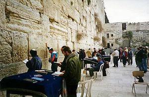 Tembok Ratapan Jerusalem