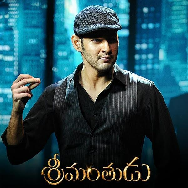 Srimanthudu audio in zee Telugu,Zee Telugu Bagged Srimanthudu audio rights